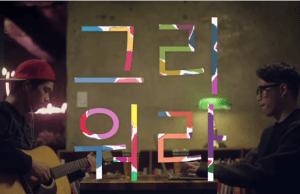 20141120_seoulbeats_10cm