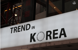 20140126_seoulbeats_koreatrend