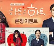 Heart to Heart, Episodes 1-2: The Bottle and a Faraway Place