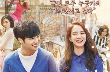 20150526_seoulbeats-exgirlfriendsclub