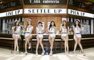20150804_seoulbeats_tara