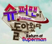 Return of Superman: Cute Kids Introduce Us to Korean Culture