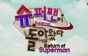 09252015_seoulbeats_returnofsuperman