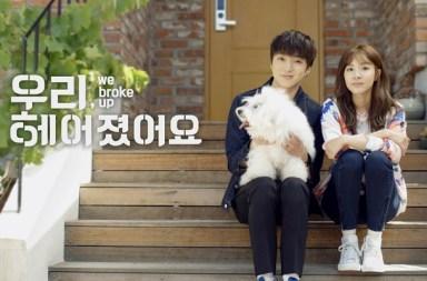 20151004_seoulbeats_webrokeup_2ne1_dara_winner_kangseungyoon_yge2
