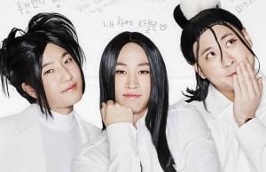 20151106_seoulbeats_epikhigh_ses_smaller