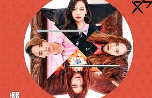 The Sunday Social, 1/31: f(x) Finally Gets a Fandom Name!
