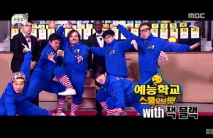 Jack Black on Infinite Challenge: Win/Win