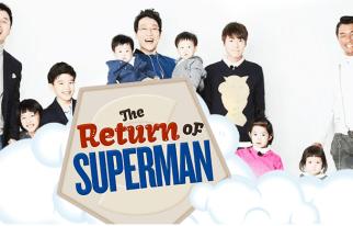 20160201_seoulbeats_returnofsuperman
