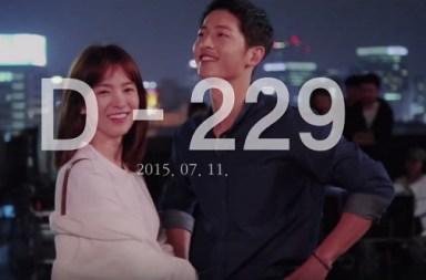 20160323_seoulbeats_DotS1