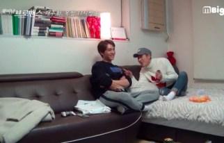 20160326_seoulbeats_celebritybromance[2]