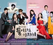 """Series Overview: Heart and Hijinks in """"Come Back, Mister"""""""