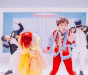 """AkMu Are Silly and Delightful in """"How People Move"""""""
