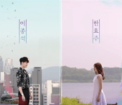 W, Episodes 1-2: Blurring Reality with the Fiction of a Webtoon