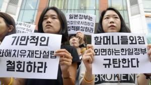 20160730_seoulbeats_comfortwomenprotest_kyodo