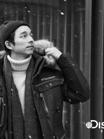 Gong Yoo | Discovery Expedition
