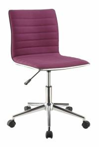 Purple Metal Office Chair - Steal-A-Sofa Furniture Outlet ...