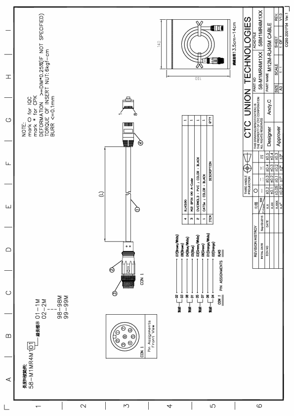 rj45 cable wiring diagram