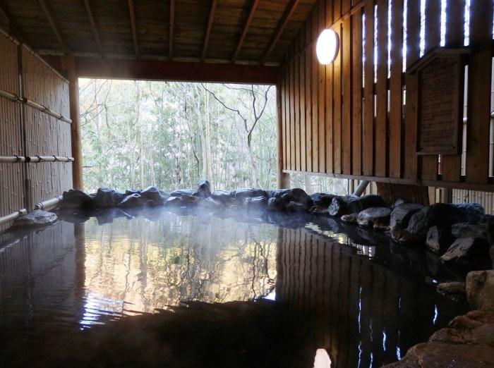 源泉かけ流しの湯 (古町温泉「源美の宿 会津屋」)
