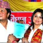 Deepak Raj Giri and Deepa Shree Niraula unveiled Empty Constitution