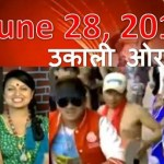 Ukali Orali - June 2014 episodes