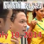 Tito Satya - July 10, 2014