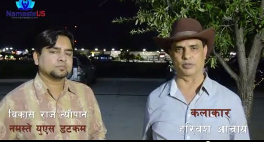 Interview with Haribansha Acharya