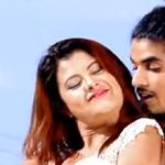 Lok Song - Barbadai Bhayo by Ramila Neupane and Prabin Gharti
