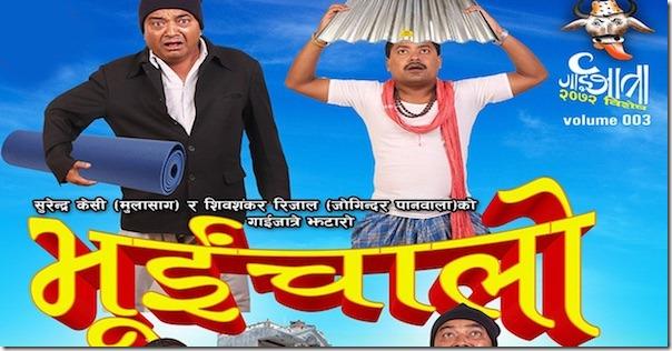 bhuichalo comedy mula saag and jogindar