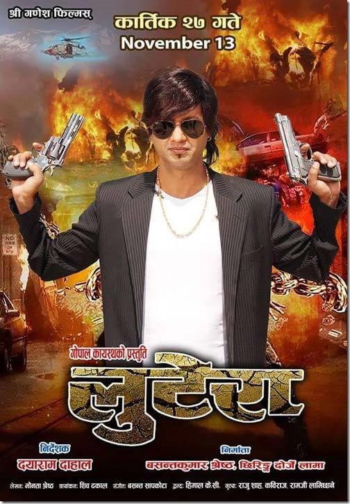 lootera film poster
