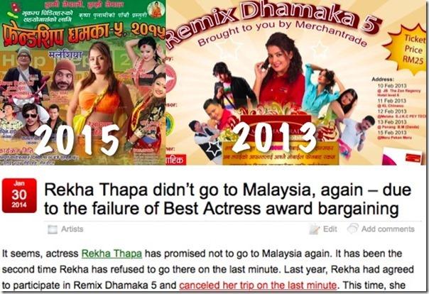 rekha-thapa-malaysia-hate