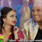 New Nepali Lok Dohori 2073