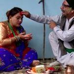 Harke Haldar - Dashain special
