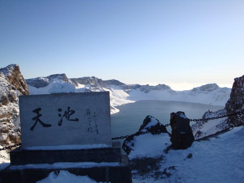 Monte Baekdu 5
