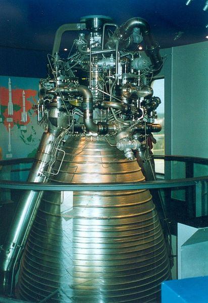 Motor Vulcano