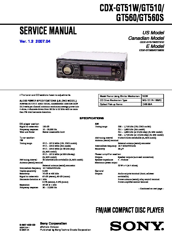 Sony Cdx Gt510 Wiring Diagram - Example Electrical Wiring Diagram \u2022