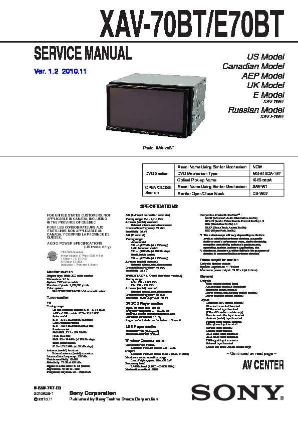 sony xav 70bt wiring diagram