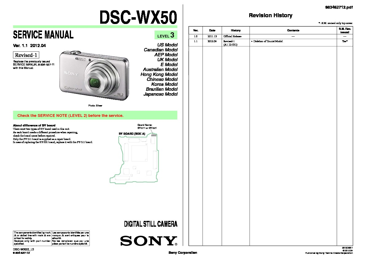 sony wx50 manual