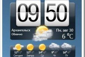 Часы и погода в стиле HTC на компьютере