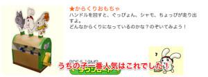 ペーパークラフト_-_ぐっぴょんクラフト_-_キッズgoo-2