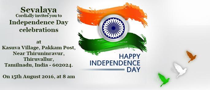 Independance day 2016 website