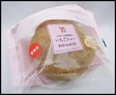 セブンイレブンの100円お菓子!厳選おすすめbest5!カロリーも紹介、いちごシュー