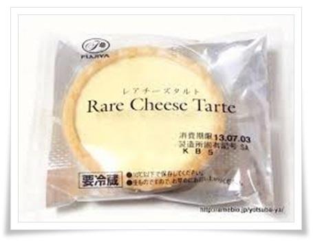 セブンイレブンのチーズタルトも美味しい?口コミやカロリーまとめ