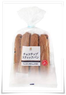 セブンイレブンはパンも凄い!超おすすめな人気ランキングBEST11チョコチップスティックパン
