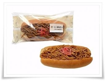 セブンイレブンはパンも凄い!超おすすめな人気ランキングBEST11ジューシー焼きそばロール