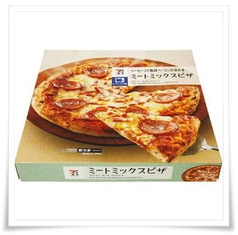 セブンイレブン冷凍ピザに新作!更に激ウマ?ただ値段やカロリーも ミートミックスピザ