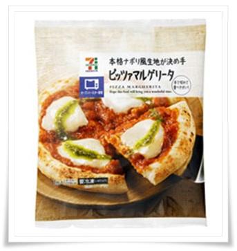 セブンイレブンの冷凍ピザの調理法!電子レンジやフライパンでも?