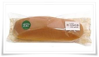 セブンイレブンはパンも凄い!超おすすめな人気ランキングBEST11しっとりいちごジャム&マーガリン