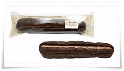 セブンイレブンの菓子パンおすすめランキング!値段とカロリーも考慮黒いちぎりパン