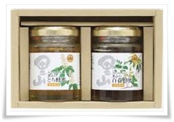 セブンイレブンのお中元カタログから!喜ばれるギフトランキング!山田養蜂場 国産蜂蜜2本セット