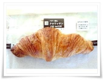 セブンイレブンの菓子パンおすすめランキング!値段とカロリーも考慮バター香るクロワッサン